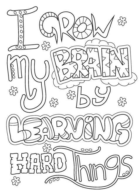 image result  growth mindset colouring pages growth mindset classroom teaching growth