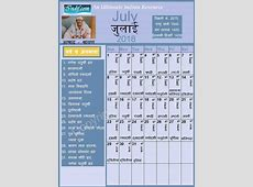 Hindu calendar 2018 8 2019 2018 Calendar Printable