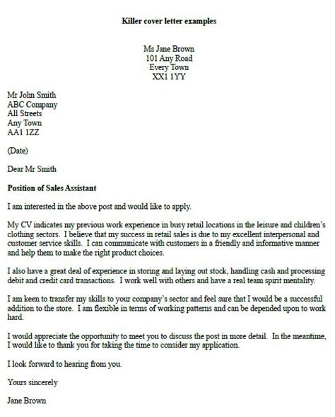killer covering letter examples technology cover