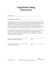 Drug Testing Consent Form Template