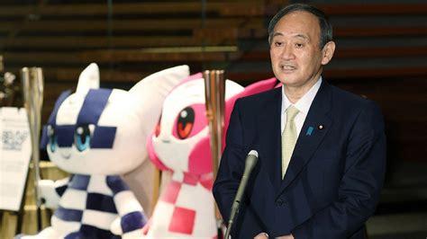 Japānas otrais lielākais laikraksts aicina atcelt Tokijas ...