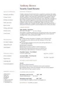 curriculum vitae security guard security guard cv sle