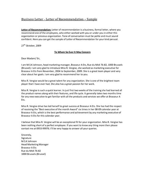 business reference letter samples