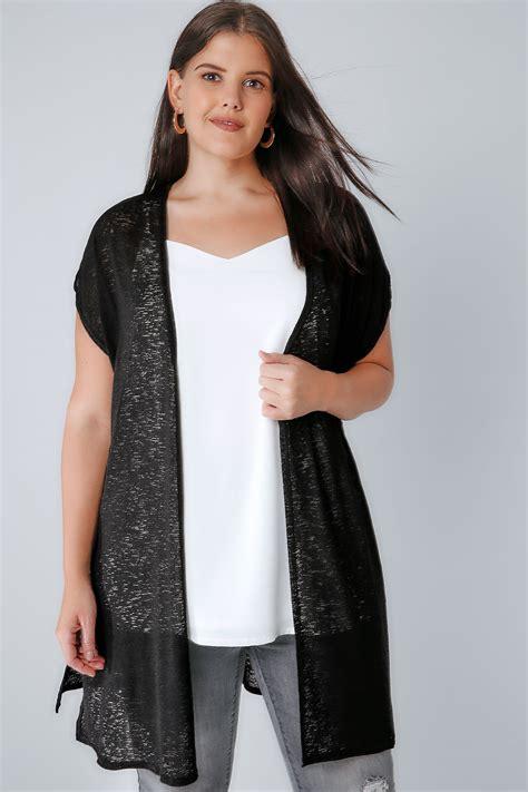black textured cardigan  grown  short sleeves