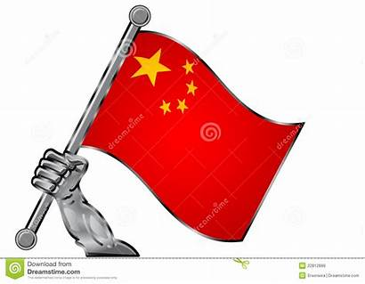Flag China Clipart Chinese Hold Hand Muscle