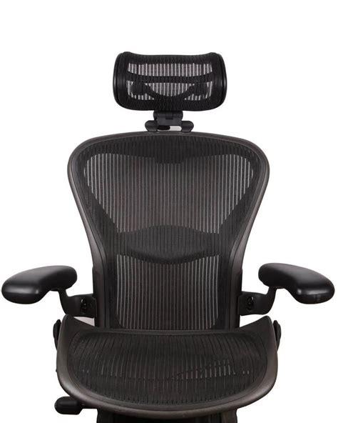 herman miller chair with headrest http backyardidea