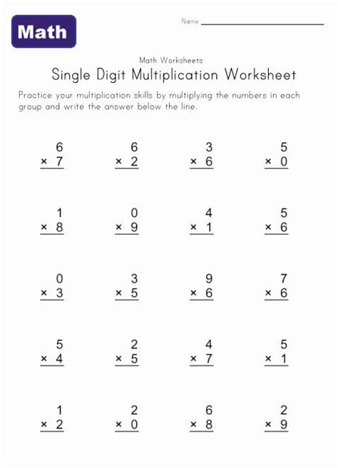 single digit multiplication worksheet