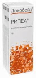 Крем с витамином ф при псориазе