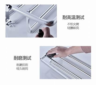 Bathroom Rust Cheep Sets Towel Toilet Drilling