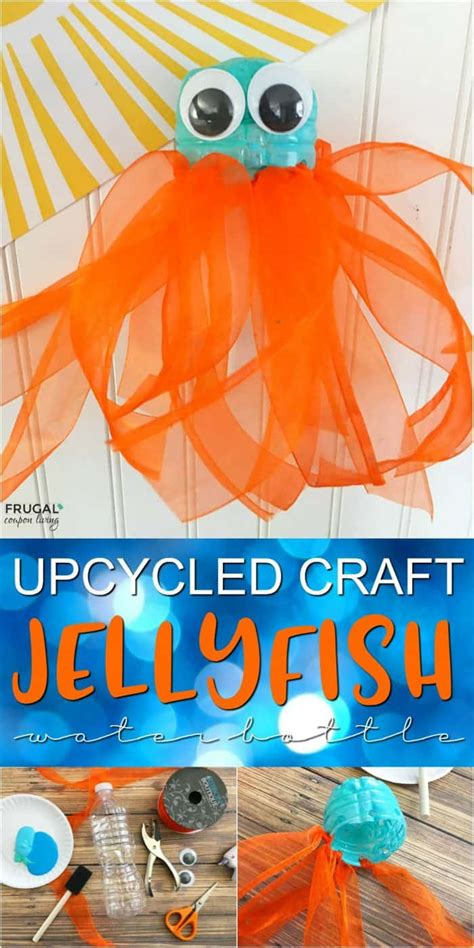 upcycled craft jellyfish water bottle