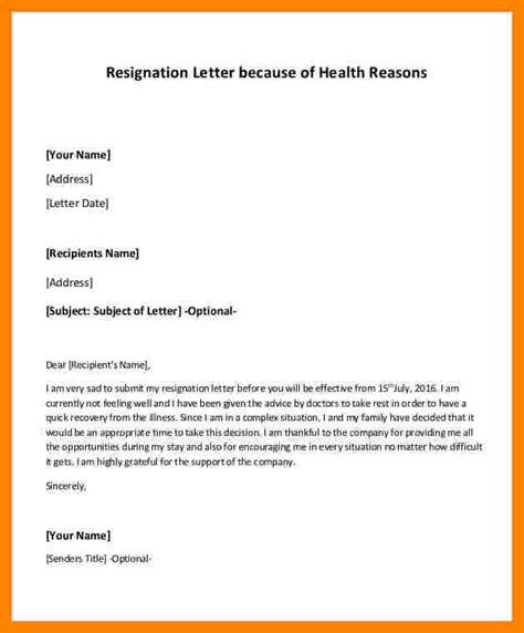 resignation letter sample due  health issues