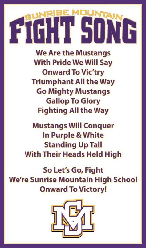 fight song sunrise mountain fight song