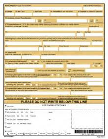 blank form ds 11 white gold With documents for passport application us