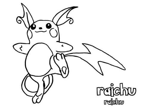Raichu Coloring Page - Sanfranciscolife
