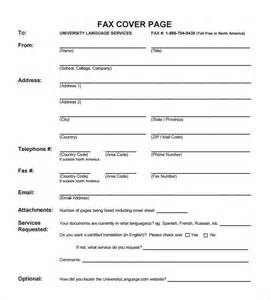 Federal Resume Template Word Sle Fax Cover Page 8 Documents In Pdf