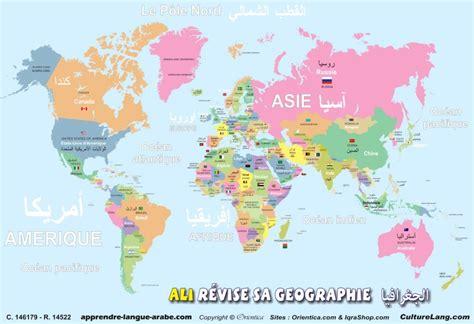 Carte Du Monde Francais by Puzzle Personnalis 233 120 Pi 232 Ces La Carte G 233 Ographique Du