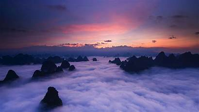 Daily Bing Wallpapers Mountains China Huangshan Anhui