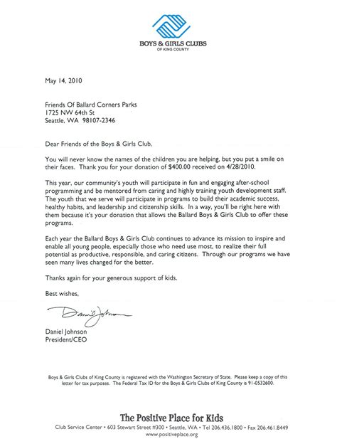 thank you letter for gift fundraising made effortless with 13 donation request letters 20160