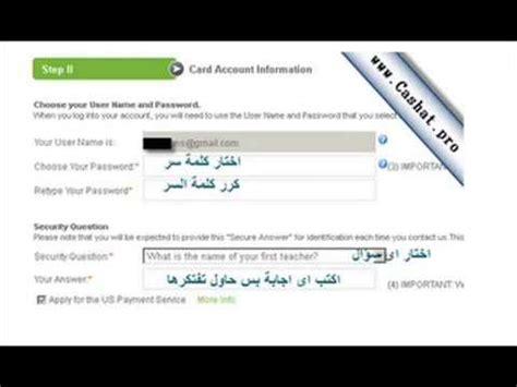 Comment Obtenir La Carte En by Comment Obtenir La Carte Payoneer En Algerie