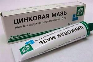 Колола витамины группы в от псориаза