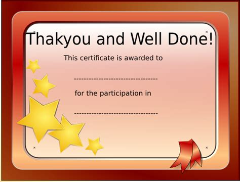 participation certificate clip art  clkercom vector