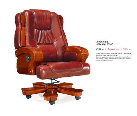 chaise de bureau haut de gamme haut de gamme exécutif bois massif steelcase chaise de