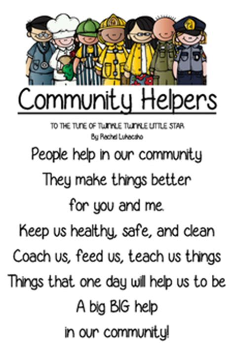 community helpers song or poem by lukacsko tpt 421 | original 2767832 1