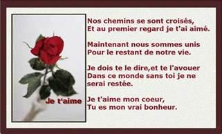 texte pour voeux de mariage texte d 39 amour pour mariage invitation mariage carte mariage texte mariage cadeau mariage