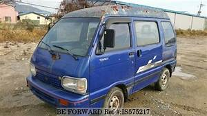 Used 2000 Kia Towner For Sale Is575217