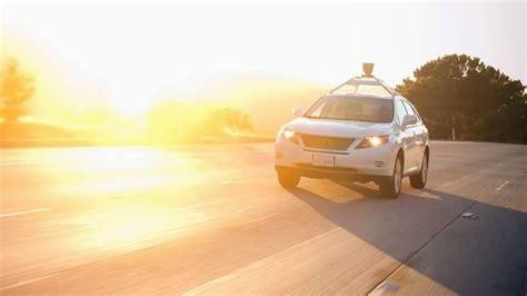 les si鑒es auto nel 2020 le auto si guideranno da sole fastweb