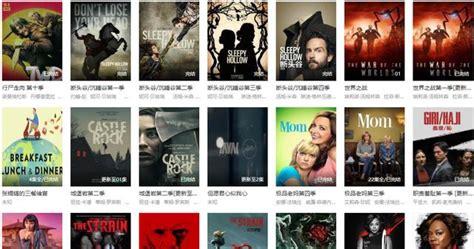 优质还免费,这5款电影网站太强大,想看大片这里找__凤凰网