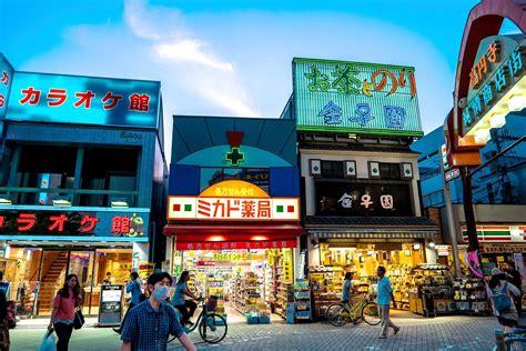 12 Under-the-Radar Neighborhoods in Tokyo - Fodors Travel ...