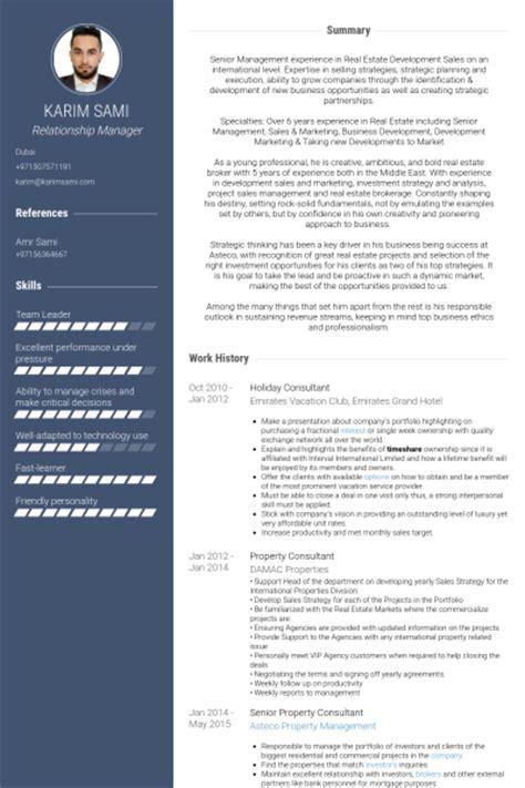 inspector resume sles visualcv resume sles database