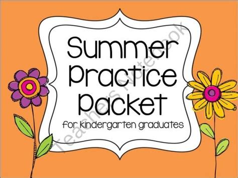 1000+ Images About Kindergarten Summer Packet On Pinterest  Over The, Activities And Home