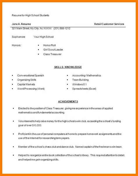 Student Resume No Experience by 9 10 Resume With No Experience Exles Scbots