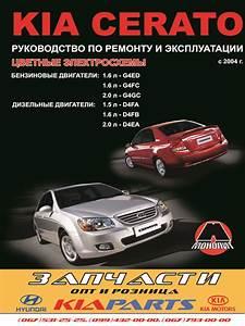 2004 Kia Rio Repair Manual Free Pdf