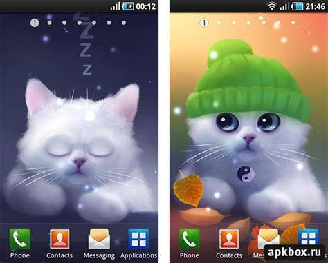 yin  cat skachat na android apkbox