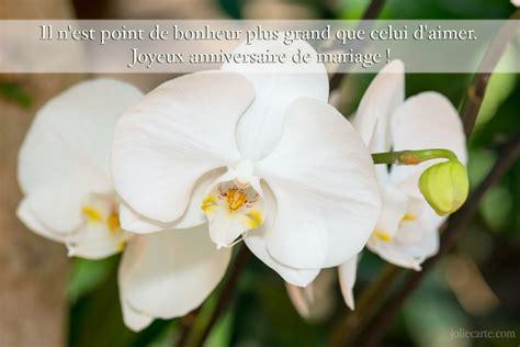 carte virtuelle anniversaire de mariage 7 ans carte d anniversaire de mariage virtuelle d anniversaire 8