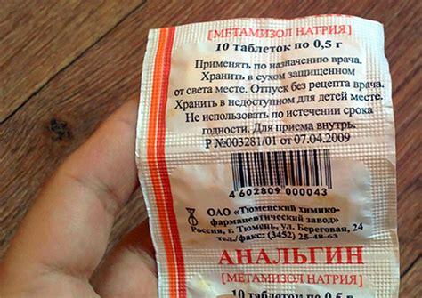 """От чего помогает """"Фамотидин""""? Инструкция по."""