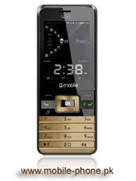 mobile  price  pakistan specification