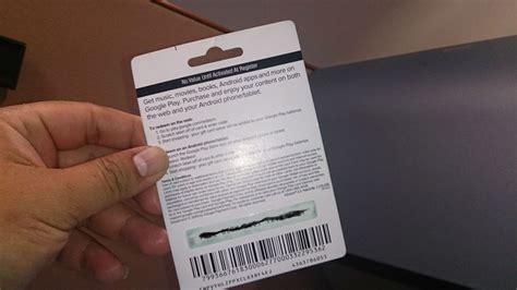 amazon gift card codes  check  balance