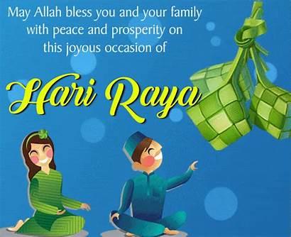 Raya Hari Joyous Occasion Card Greetings Greeting