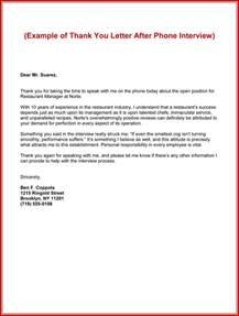 thank you letter for sending resume collection of solutions send thank you letter for phone on resume shishita world