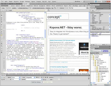 Dreamweaver Templates Torrent by All Categories Filefone