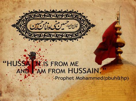 Muharram Ul Haram Imam E Hussain A.s Quotes Wallpapers