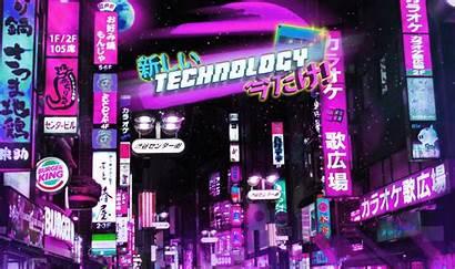 Tokyo Neon Vaporwave Pink Vibes Windows Cyan