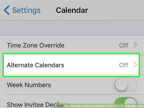 how to add calendar to iphone how to add a hebrew calendar to the iphone s calendar app How T