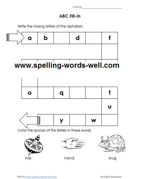 printable kindergarten worksheets   abcs