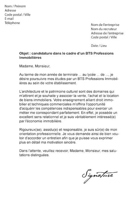 exemple de lettre de recommandation stagiaire lettre de motivation bts pi professions immobilières