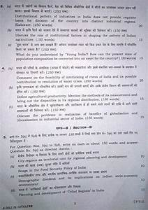 Essay In English Literature Consequences Of The Black Death Essay English Home Work How To Write A Review Essay On A Book also Research Essay Samples The Black Death Essay Sparknotes One Flew The Black Death Dbq Essay  The Canterbury Tales Essay